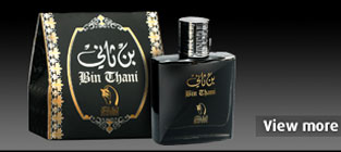 Perfume business House in UAE | Brand Perfume in Dubai | Arabic bukhur and Perfumes in UAE | Discounted fragrances Dubai | Perfume Gift Sets in Dubai